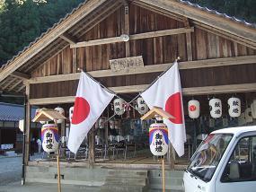 下郷神社.JPG