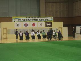 10・7トーナメント抽選.JPG